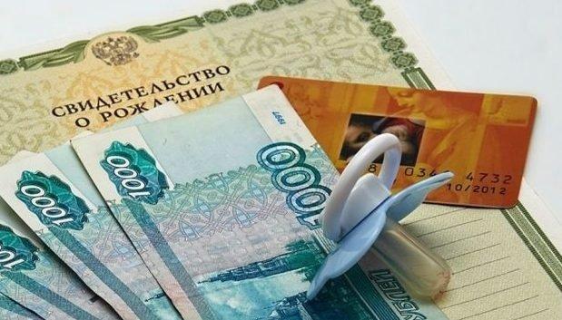 http://krugompravo.ru/wp-content/uploads/2017/07/df4f6bc56b6d4a41abcb18828fe392de-e1499955000785.jpg
