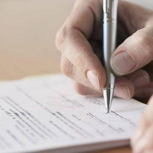 Образец заявления на отказ от выплат алиментов