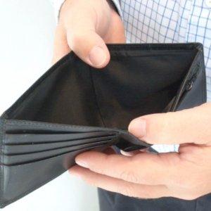 Расчет задолженности по алиментам с неработающего