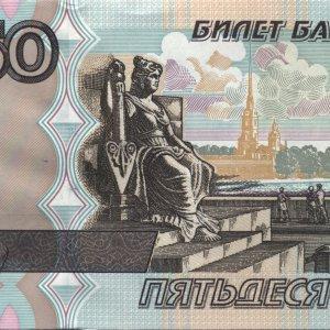 Ежемесячная компенсационная выплата 50 рублей до 3 лет: с какого периода выплачивается?
