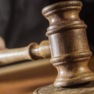 Что означает дата направления в апелляционную инстанцию