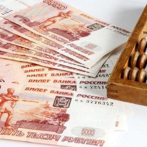 Как провести алименты по бухгалтерии — Юридические вопросы