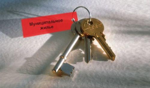 Чем опасна временная регистрация (прописка) для собственника квартиры?