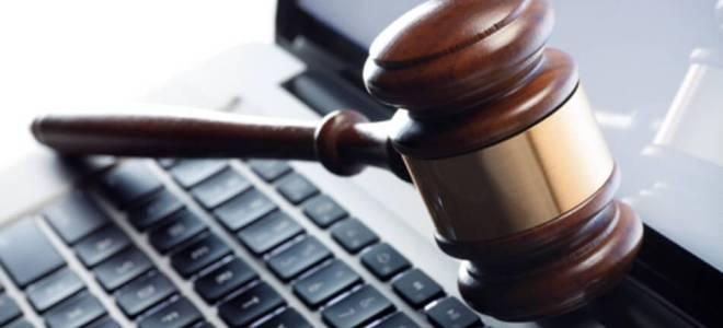 обращение за бесплатной консультацией к юристу через интернет
