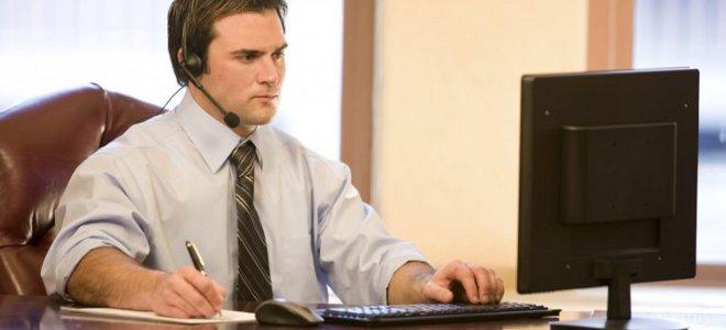 юрист бесплатной консультации отвечает на телефонный звонок