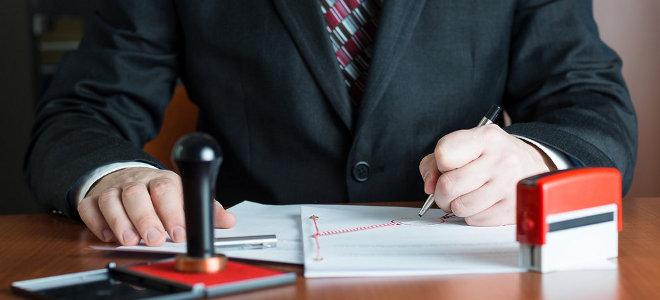 юрист, консультирующий по финансовым вопросам бесплатно