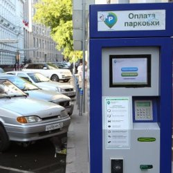 существует несколько вариантов оплаты парковки