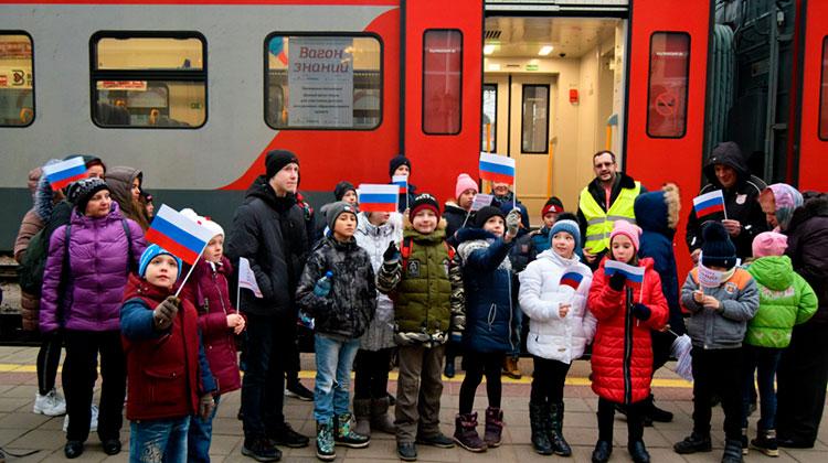 Льготы школьникам на поезда дальнего следования