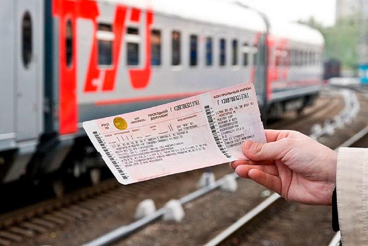 Школьный билет в поездах с какого возраста