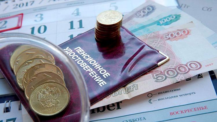 Виды пенсий в России