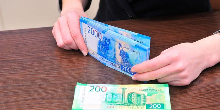 Сумма помощи в 4000 руб